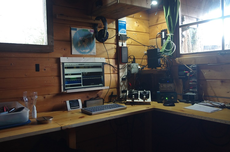 Shack view with NUC & Screen